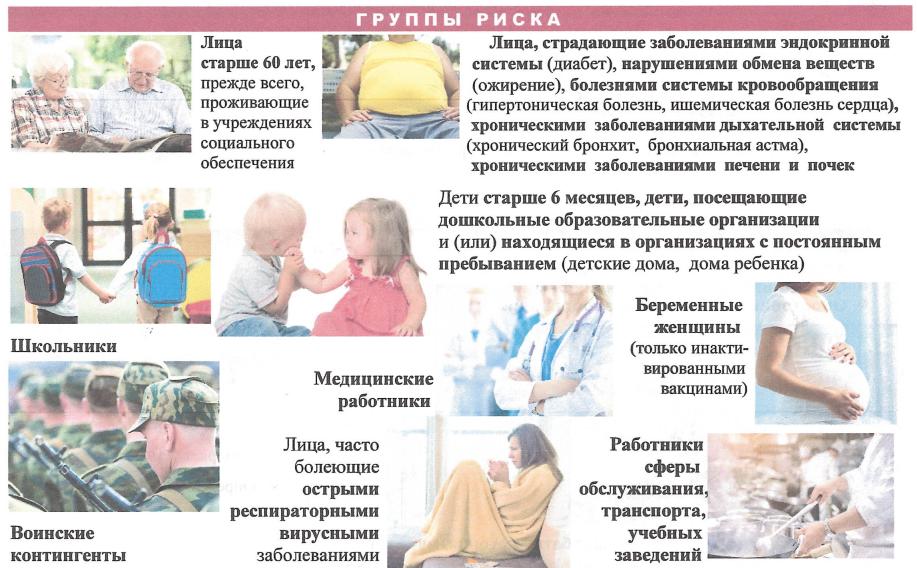 http://sorobr-5.ru/2019-2020/1.png