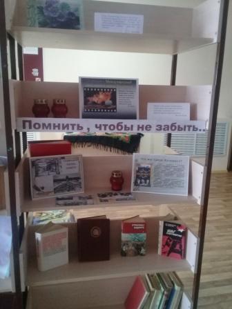 http://sorobr-5.ru/2020-2021/fevralfoto/20210126_151412.jpg