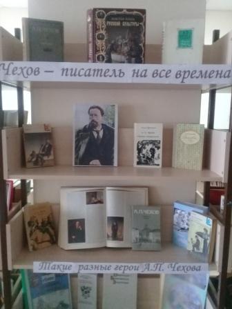 http://sorobr-5.ru/2020-2021/novosti_1/20201112_142502.jpg